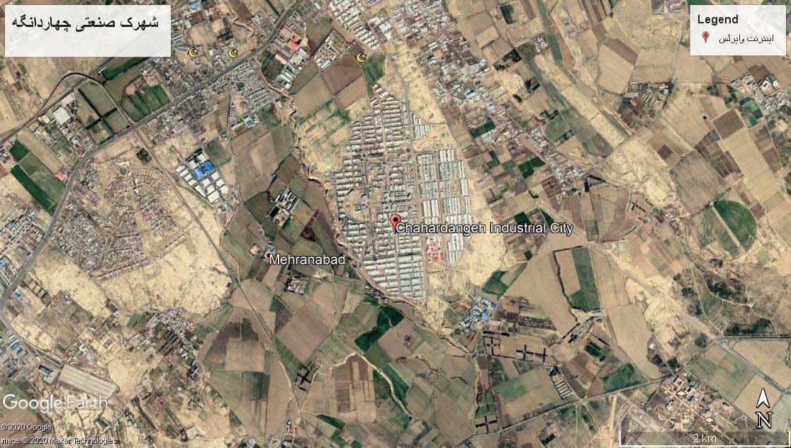 خرید اینترنت در چهاردانگه