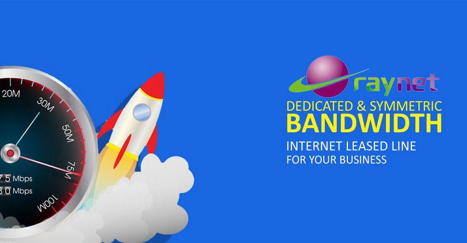 راهنمای جامع خرید پهنای باند اختصاصی اینترنت